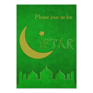 Eid Mubarak Green Gold Mosque - Iftar Invitation