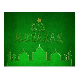 Eid Mubarak Green Gold Mosque - Islamic Postcard