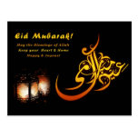 Eid Mubarak Greetings Wishes and Arabic Scripture Postcards