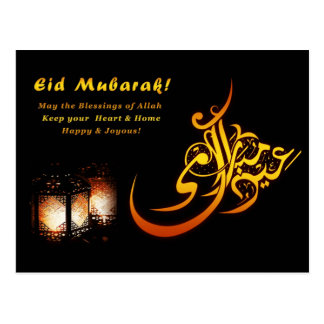 Eid Mubarak Greetings Wishes and Arabic Scripture Postcard