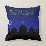 Eid Mubarak - Islamic Greeting Pillow