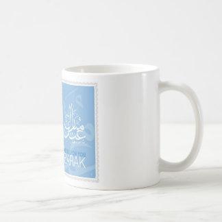 eid mubarak.jpg coffee mugs