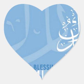 eid mubarak.jpg pegatina en forma de corazón
