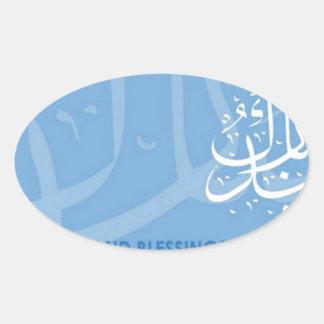 eid mubarak.jpg pegatina ovalada