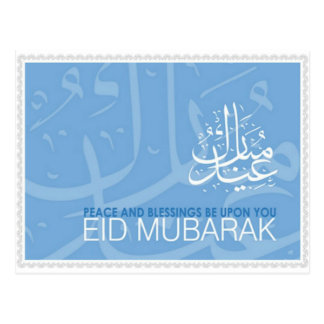 eid mubarak.jpg post cards