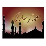 Eid mubarak kareem Islam arabic mosque calligraphy Postcard