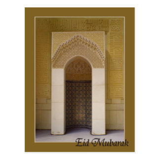 Eid Mubarak - Mirhab en la mezquita magnífica Postal