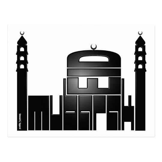 Eid Mubarak Mosque Design Postcard