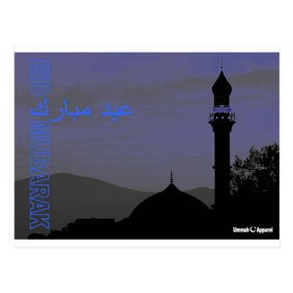 Eid Mubarak Mosque Postcard