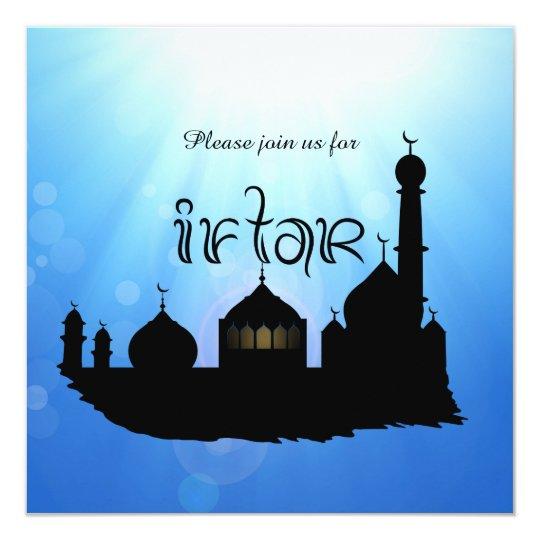 Eid Mubarak Mosque With Sunrays Iftar Invitation Zazzle Com