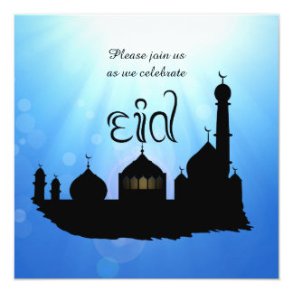 Eid Mubarak Mosque with Sunrays - Party Invitation