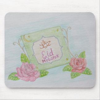 EId Mubarak Mouse Pad