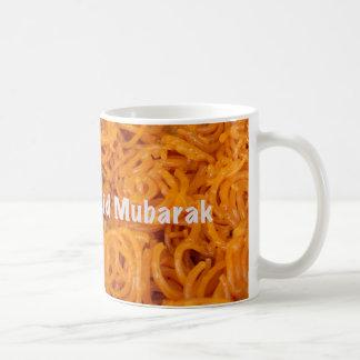 Eid Mubarak Classic White Coffee Mug
