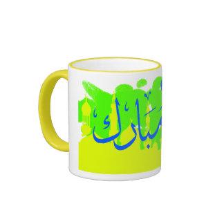 Eid Mubarak! Mug