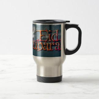 Eid-Mubarak. Coffee Mugs
