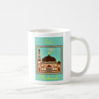 Eid Mubarak Muslim Islamic Ramadan Mug