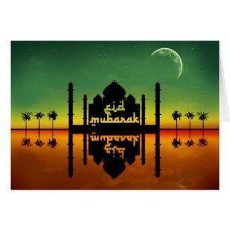 Eid Mubarak Night Reflection - Greeting Card
