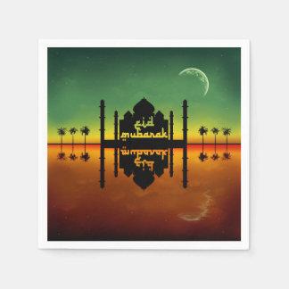 Eid Mubarak Night Reflection - Paper Napkin