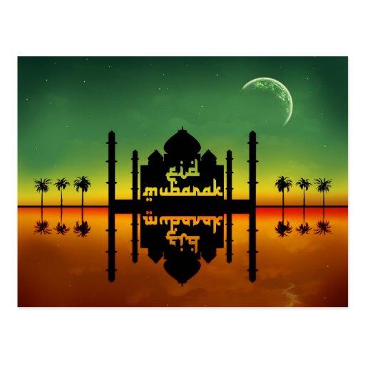 Eid Mubarak Night Reflection - Postcard