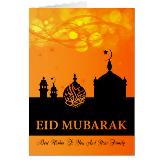 Eid Mubarak Orange Blends With Silhouette Mosque Greeting Cards