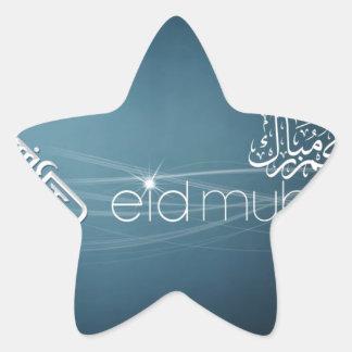 Eid Mubarak Pegatina En Forma De Estrella