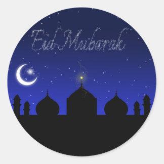 Eid Mubarak - pegatina islámico del saludo