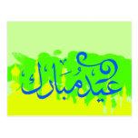 ¡Eid Mubarak! Postal