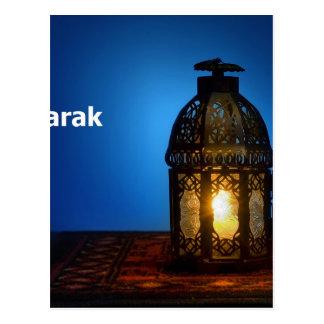 Eid_Mubarak Postcard