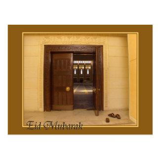 Eid mubarak postcard