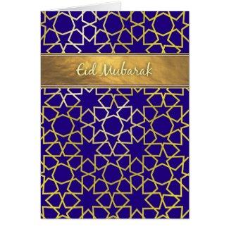 Eid Mubarak Purple and gold-look Eid card