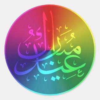 Eid Mubarak Rainbow Design Classic Round Sticker