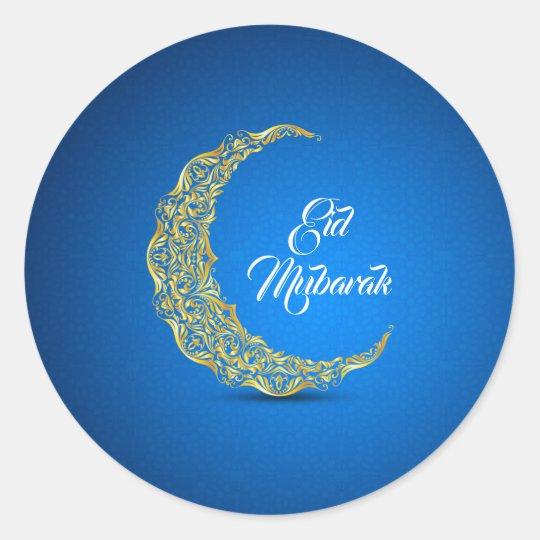 Eid Mubarak Stickers: Eid Mubarak - Islamic Greeting Sticker
