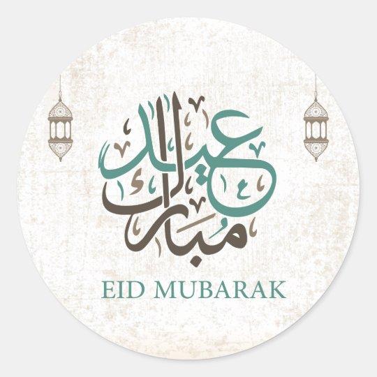 Eid Mubarak Stickers: Eid Mubarak / Ramadan Greetings Classic Round Sticker