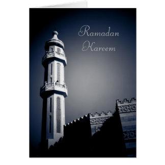 Eid mubarak - Ramadan Kareem Card