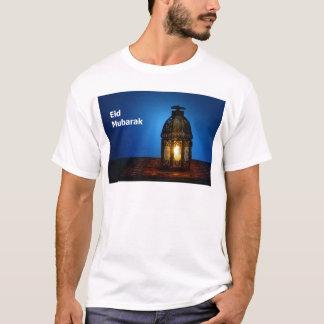 Eid_Mubarak T-Shirt