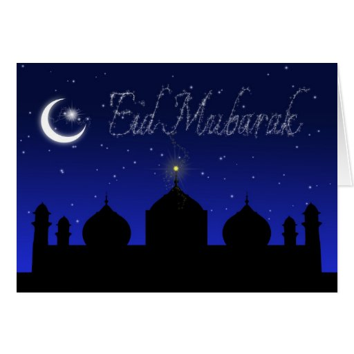 Eid Mubarak - tarjeta de felicitación islámica