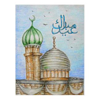 ¡Eid Mubarak! Tarjeta Postal