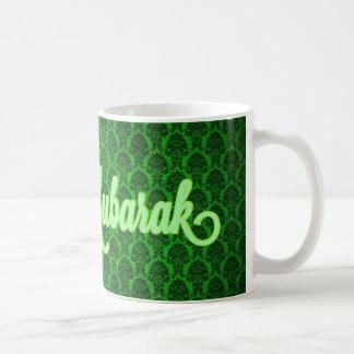 Eid Mubarak Tea Chai Coffee Mug