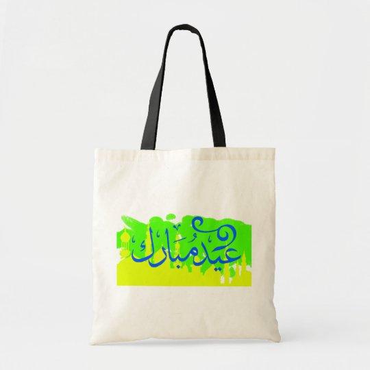 Eid Mubarak! Tote Bag