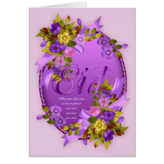 Eid Mubarak With Nice Words And Floral Cameo Greeting Card