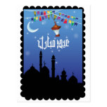 Eid Mubarik Card Post Card