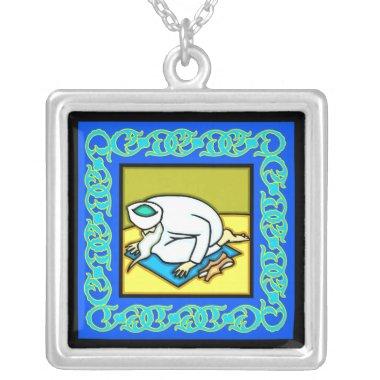 ������� ������� ������� eid_prayer_islamic_silver_pendant_necklace-p177401533545367977x2ubc_380.jpg