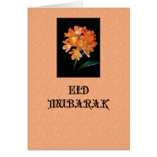 Eid ul Adha Greeting2 Card