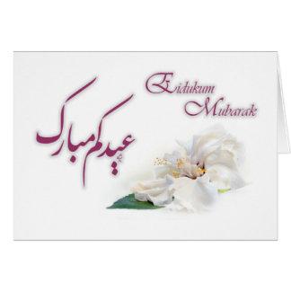 Eidukum Mubarak - Eid Mubarak Greeting Card