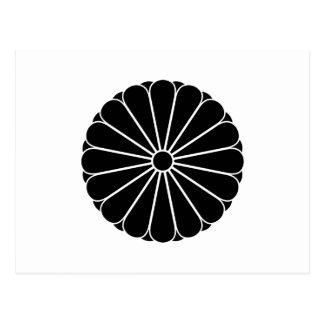 Eightfold 16 chrysanthemum postcards