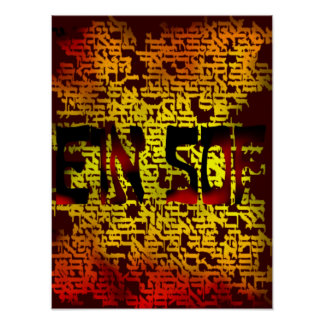 Ein Sof Posters