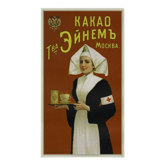 Einem Association's Cocoa  ~ Moscow  Russia 1897 Poster