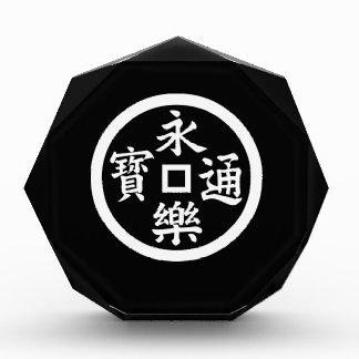Eiraku coin acrylic award