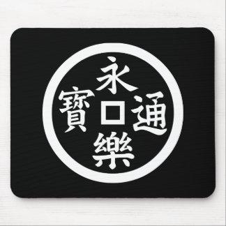 Eiraku coin mouse pad