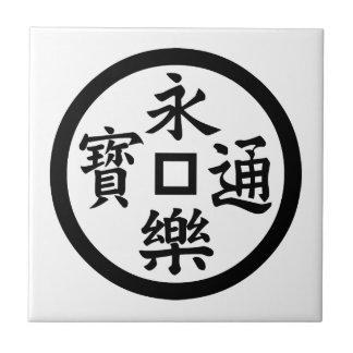 Eiraku coin small square tile